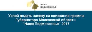 http://guravna.ucoz.ru/Pugachova/bezymyannyy.png